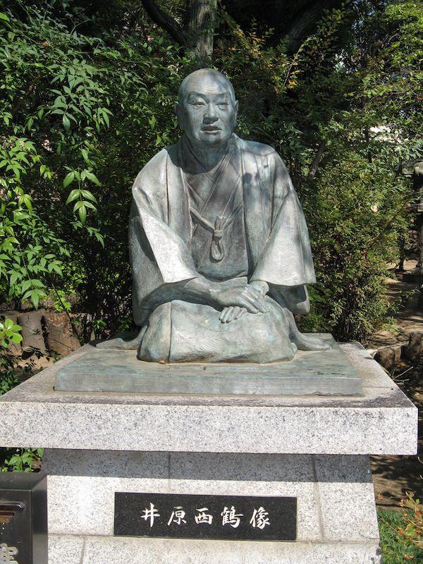 Statue von Ihara Saikaku, kniend