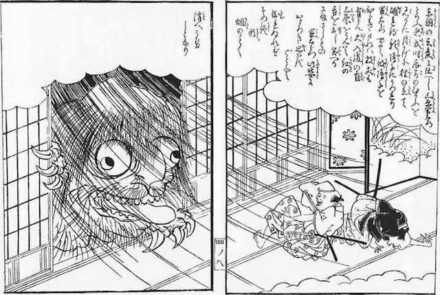 Doppelseite aus einem Leseheft der Edo-Zeit, Holzblockdruck in Schwarzweiß mit einer Gruselszene: Ōkamuro, ein riesiges Gesicht, das an der Schiebetür zum Zimmer erscheint.