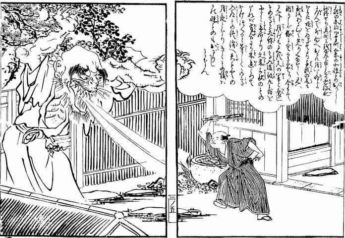 Doppelseite aus einem Leseheft der Edo-Zeit, Holzblockdruck in Schwarzweiß mit einer Gruselszene: Der Riese Taka-nyūdō erscheint plötzlich im Garten.