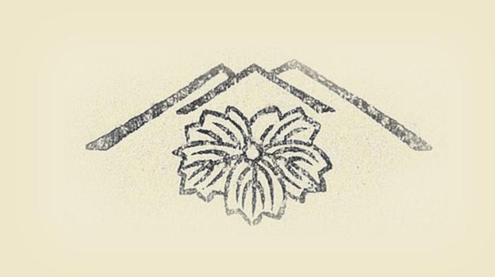 Wappen des Verlegers Tsutaya Jūzaburō: Efeublätter unter dem Berg Fuji.