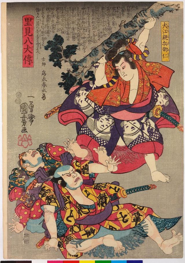 Bunter Holzblockdruck: Inue Shinbei Masashi greift mit einem Baumstamm zwei Gegner an.