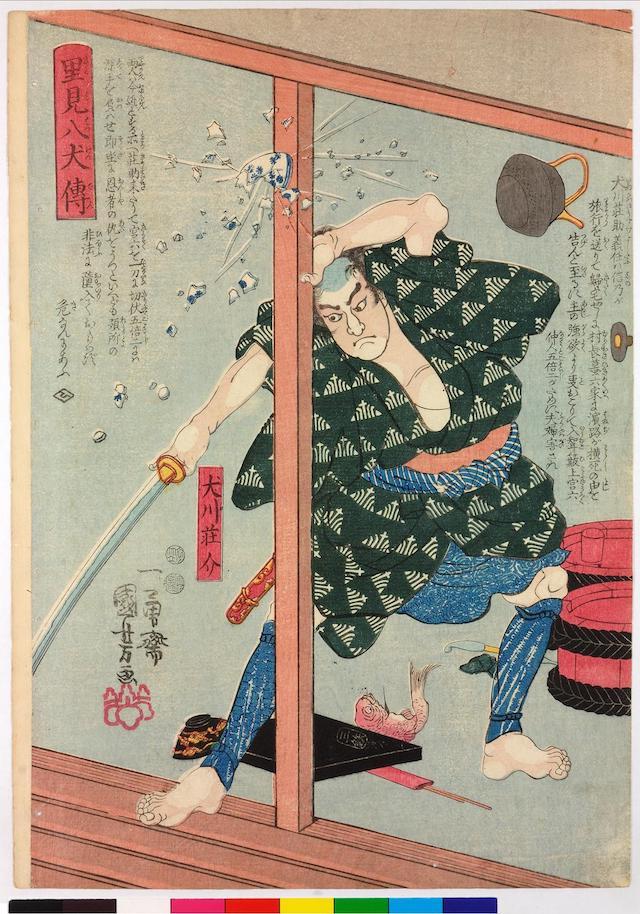 Bunter Holzblockdruck: Inukawa Sosuke weicht einer Porzellanschale aus, die nach ihm geworfen wird.