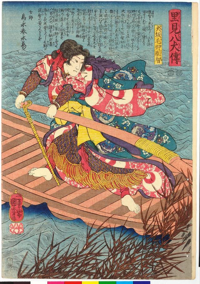 Bunter Holzblockdruck: Inuzaka Keno Tanetomo stößt mit einem Boot vom Ufer ab.