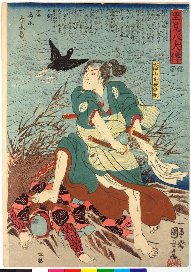 Bunter Holzblockdruck: Inuta Kobungo Yasuyori mit seinem Fuß auf dem Rücken eines besiegten Feindes.