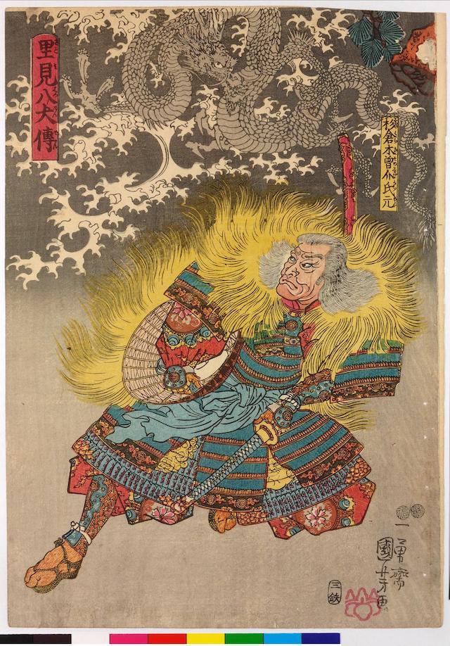 Bunter Holzblockdruck: Satomi Jibu no dayu Yoshizane im Kampf gegen einen Drachen.