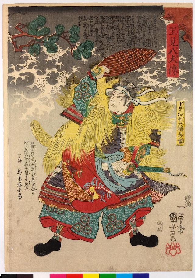 Bunter Holzblockdruck: Sugikura Kiso no uke Ujimo im Kampf gegen einen Drachen.
