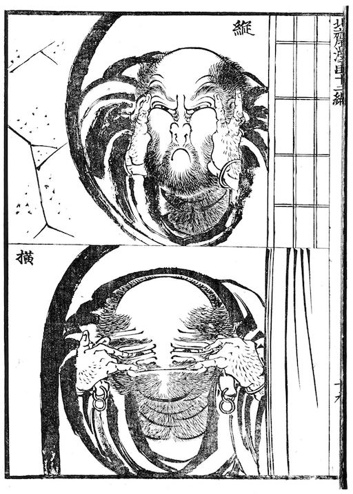 Eine Seite aus den Hokusai Manga: Zweimal der selbe Mann, der sein Gesicht einmal mit den Händen zusammendrückt (senkrechte Grimasse, japan. senkrecht: tate)und einem mit den Fingern Augen- und Mundwinkel seitlich auseinanderzieht (waagrechte Grimasse, japan. waagrecht: yoko).