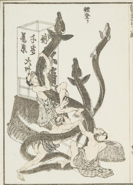 Eine Seite aus den Hokusai Manga: Drei schwarze, überdimensional große Aale strecken sich gen Himmel, drei Männer versuchen, an ihnen hochzuklettern.