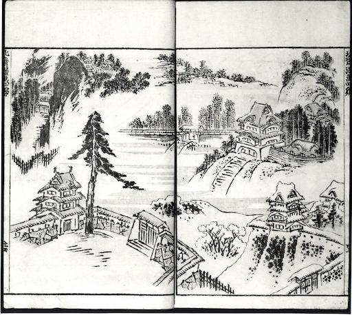 Eine Seite aus den Hokusai Manga: sehr räumlich wirkende Zeichnung einer Gebirgslandschaft mit mehreren hintereinander liegenden, bewaldeten Gebirgszügen, Kiefern und Tempelgebäuden und Mauern.