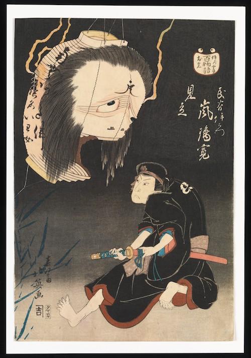 Die leere Laterne in der Form von O-Iwas verzerrtem Gesicht, an der Stelle des Mundes ein großes Loch. Davor Iemon in erschreckter Abwehr.