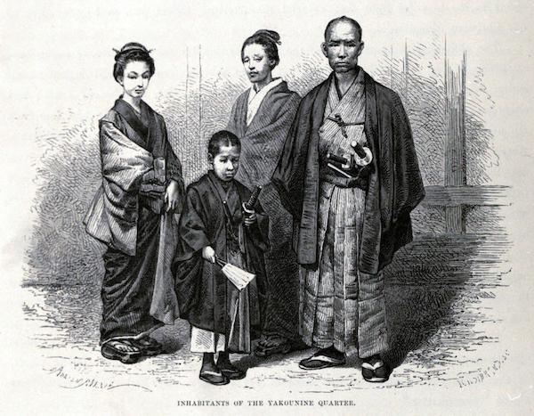 Bild einer Samurai-Familie: Vater und Mutter, Tochter und Sohn. Vater und Sohn tragen die beiden Schwerter im Gürtel.
