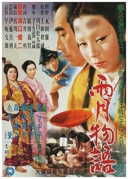 Koloriertes Filmplakat mit den Hauptfiguren des Filmes Ugetsu monogatari.
