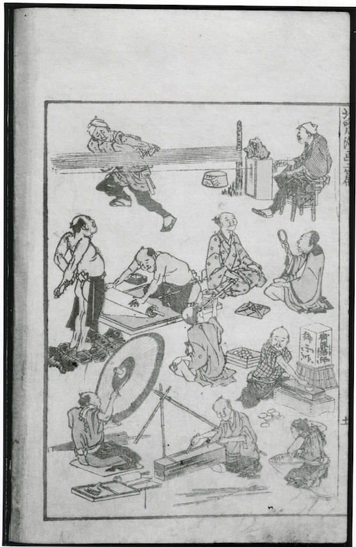 Eine Seite aus den Hokusai Manga: insgesamt 11 Männer, darunter Seilmacher, Schirmmacher, Pfeilschnitzer.