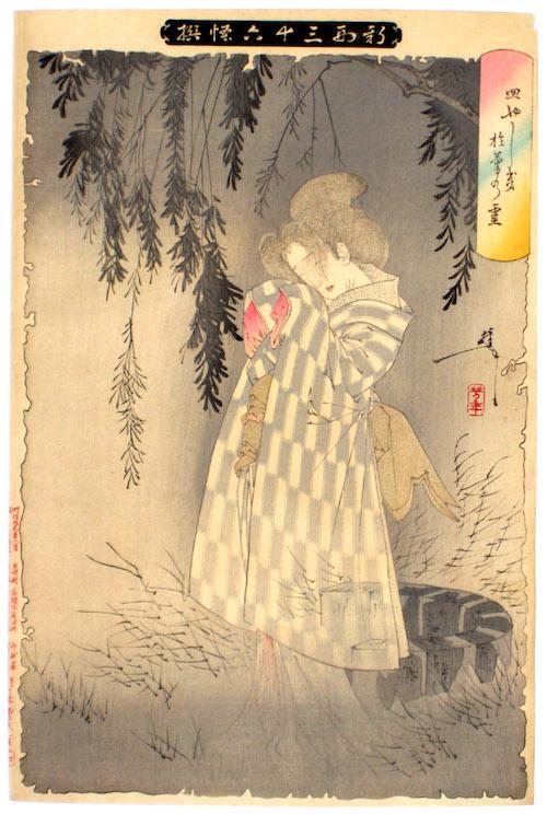 Die Erscheinung eines weiblichen Geistes vor einem Brunnen, die untere Körperhälfte löst sich auf.