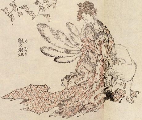Eine Seite aus den Hokusai Manga: ein Dame in prächtiger Hofkleidung mit einem Büschel Fuchsschwänzen, um die Beine umschmeichelt von einem weißen Fuchs.