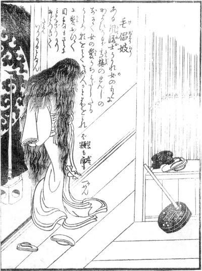 Aus einem Buch der Edo-Zeit: Bild einer Frauenfigur mit langen, offenen Haaren, die das Gesicht völlig verdecken.
