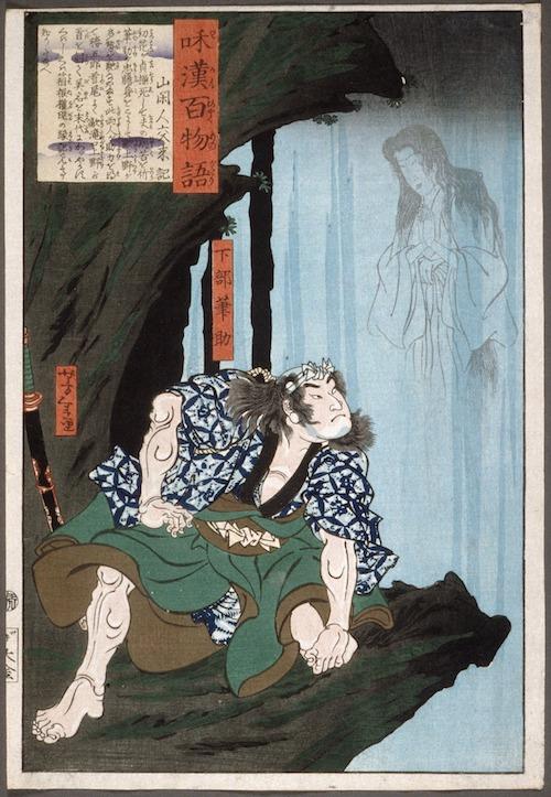 Shimobe Fudesuke auf einem Felsvorsprung an einem Wasserfall, im Wasserfall die Erscheinung eines weiblichen Geistes.
