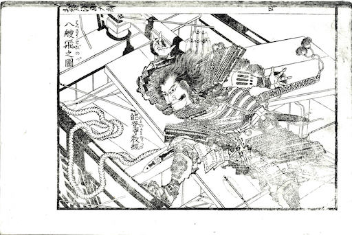 Eine Seite aus den Hokusai Manga: Szene aus der Schlacht von Dan-no-ura. Der Krieger Taira no Noritsune mit wild verzogenem Gesicht im ungestümen Sprung auf ein Boot.