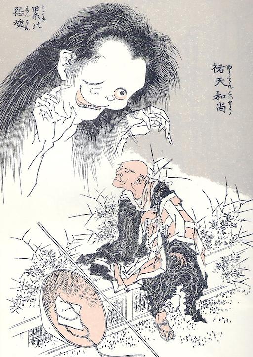 Eine Seite aus den Hokusai Manga: Ein Pilger wird von einem großen weiblichen Geiste (Yūrei) bedroht, der hinter ihm auftaucht.