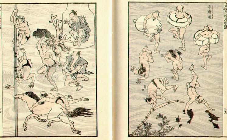 Eine Doppelseite aus den Hokusai Manga: insgesamt 13 Figuren beim Baden und Tauchen; darunter mit Schwimmhilfen, mit einem Pferd tauchend, sich an einem Stab oder Seil nach unten ziehend, in einer Art Taucherglocke.