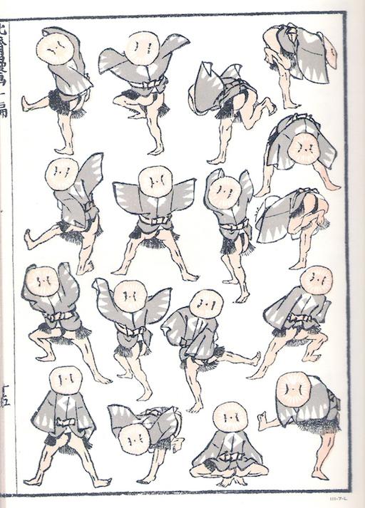 Ein Teil einer Doppelseite aus den Hokusai Manga. Insgesamt 17 Mal dieselbe Figur in verschiedenen Positionen eines Tanzes, meist von hinten, den Kopf durch einen Hut verdeckt.