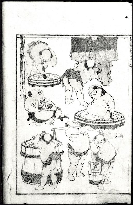 Eine Seite aus den Hokusai Manga: Ein beleibter Mann in 7 verschiedenen Handlungen: Er holt Wasser, wäscht seinen Kimono aus, hängt ihn auf, nimmt ein Bad, ruht sich aus. Auffällig ist die nach vorn gebeugte Körperhaltung in mehreren Positionen.