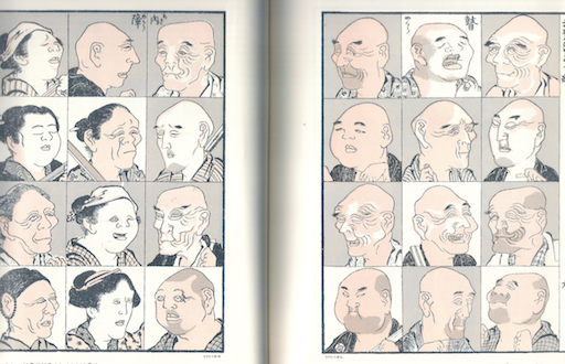 Eine Doppelseite aus den Hokusai Manga: insgesamt 24 karikaturenhaft überzogener Portraits von Männern und Frauen.